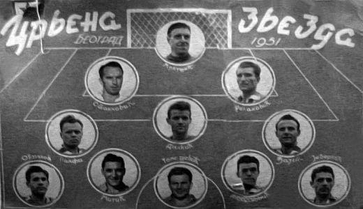 Tim Crvene zvezde, državni prvak 1951. godine