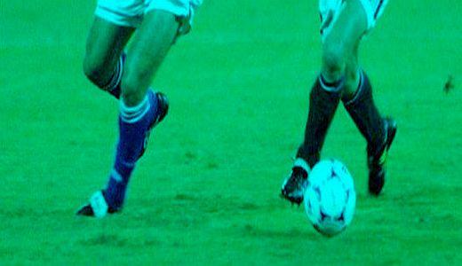 Jugoslavija – Hrvatska 0:0 (1999)
