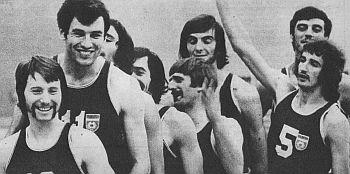 Košarkaška reprezentacija Jugoslavije iz Portorika 1974. godine