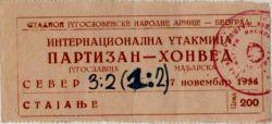 Ulaznica sa utakmice Partizan - Honved