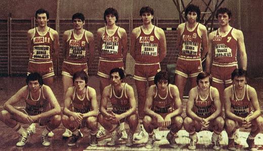 Košarkaši Bosne, šampioni Evrope