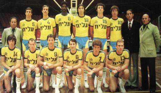 Ekipa Makabija iz 1977. godine