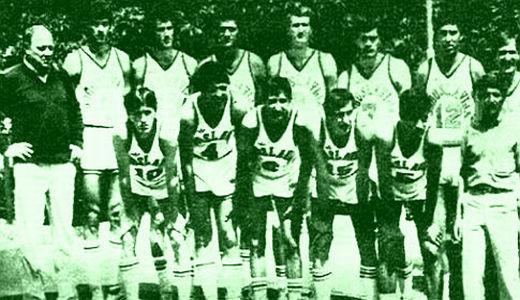 Košarkaška reprezentacija Jugoslavije iz Los Anđelesa 1984. godine