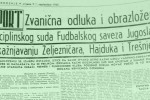 """Sarajevsko """"Oslobođenje"""""""