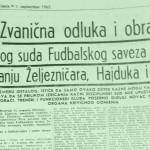 """Afera Planinić"", drugi deo: Kazna"