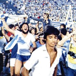 Slavlje fudbalera i navijača Urugvaja