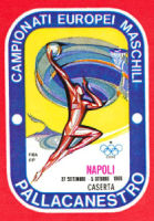 Logo Evrobasketa 1969. godine