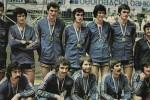 Košarkaši Jugoslavije, šampioni Evrope 1975. godine