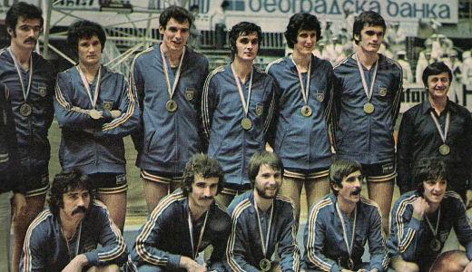 """Sva evropska košarkaška finala """"plavih"""" – drugi deo"""