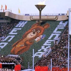 Ceremonija otvaranja Olimpijskih igara u Moskvi