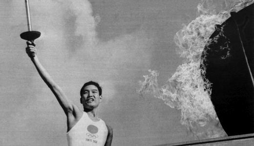 Jošinori Sakai je upalio olimpijski plamen