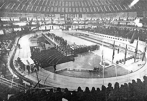 Ceremonija otvaranja Evropskih dvoranskih igara u atletici 1969. godine