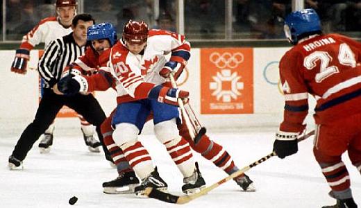 Hokej u Sarajeva