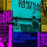 """Listamo prašnjavu štampu: prvi broj revije """"GOOL!"""" (1)"""