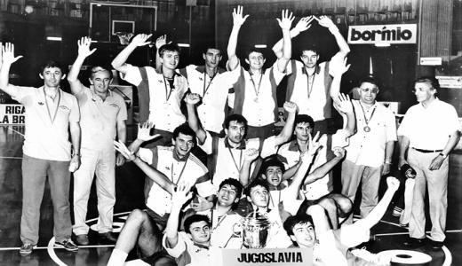 Košarkaške medalje u mlađim kategorijama