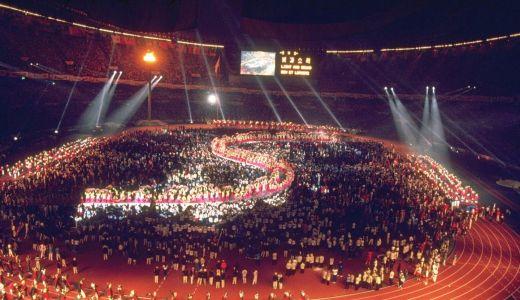 Olimpijske igre u Seulu (8)